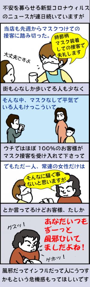 Photo_20200307093001
